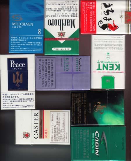 Blbost jak v RVHP? Jednotná krabička cigaret