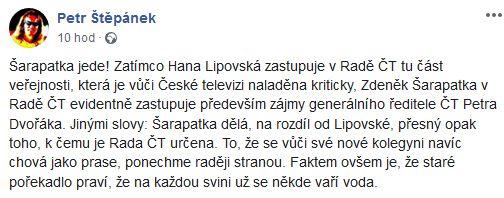 Petr Štěpánek o Zdeňku Šarapatkovi