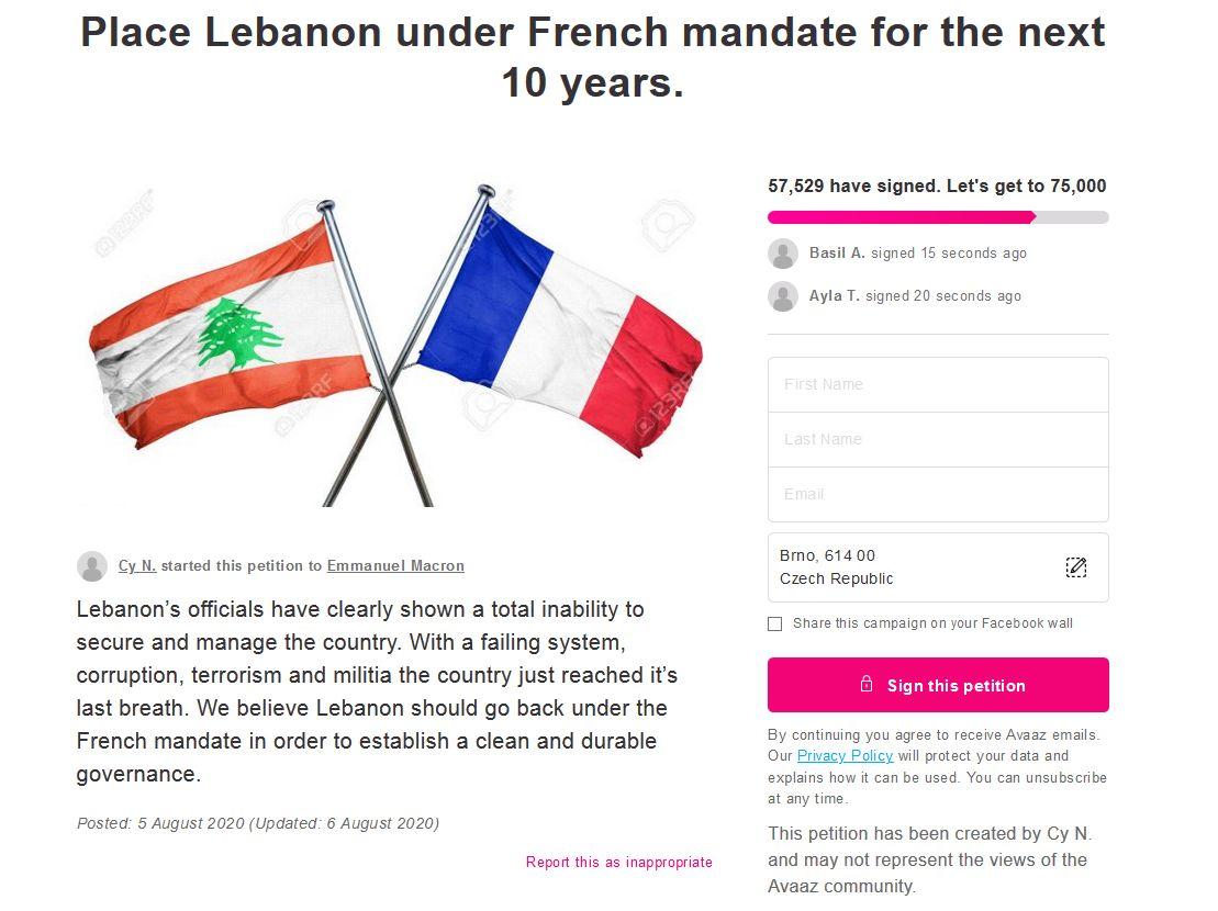 Libanonská petice