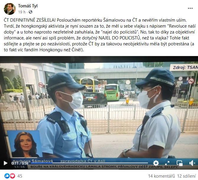 ČT a Hongkomg
