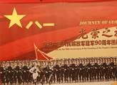 Čínští křesťané dostávají rozhodnutí o azylu, první zamítnuty