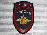 Parlament krymských Tatarů v Simferopolu je uzavřen. Prý o tom rozhodl soud a ruská tajná služba