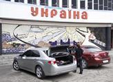 Mozaika v Charkově ukazující idylickou Ukrajinu