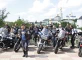 V rámci výročí založení motorkářského klubu Noční ...