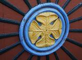 Vyřezávaný ornament