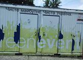 Čistá Ukrajina, píše se na toaletách u hradu v Muk...