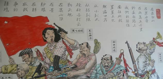 Jan Fingerland: Čína a Pákistán. Začátek jednoho krásného přátelství