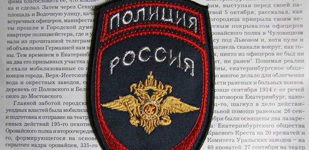 V Rusku se vrací k modelu Lidových milicí. Vládní strana bude mít vlastní policii