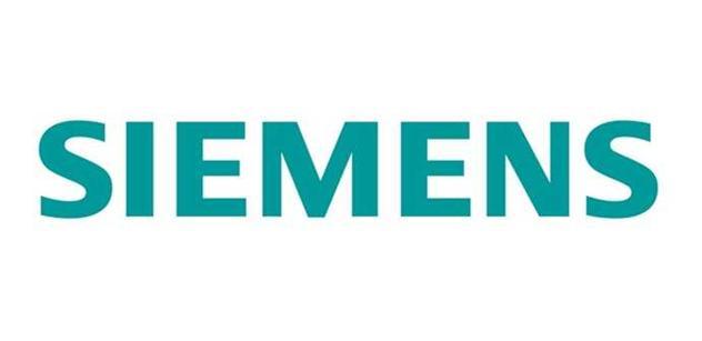 Trutnovský Siemens slaví 20 let: pořádá den otevřených dveří a otevírá novou halu