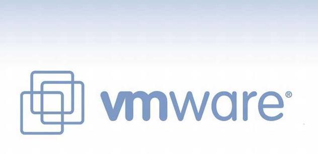 VMware oznamuje všeobecnou dostupnost řešení VMware vCloud® Suite 5.1